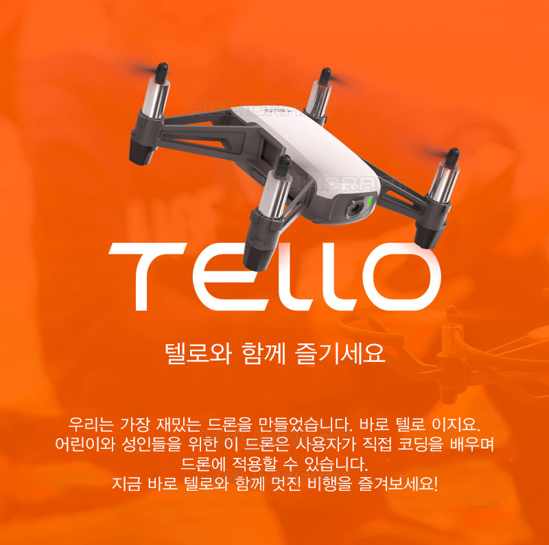 DJI 텔로 Ryze Tech, Tello