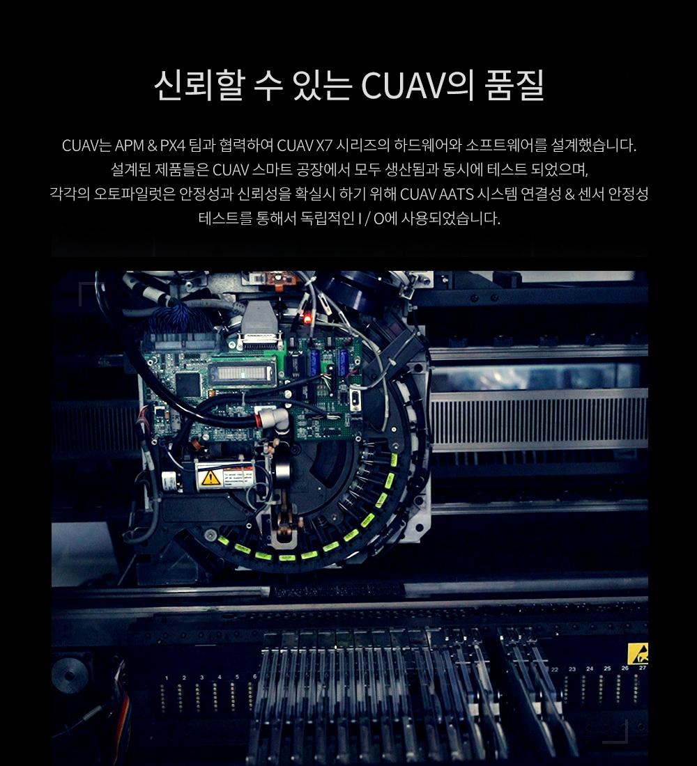 cuav,nora,노라,비행컨트롤러,noraflightcontroller,노라비행제어장치,비행제어장치,픽스호크