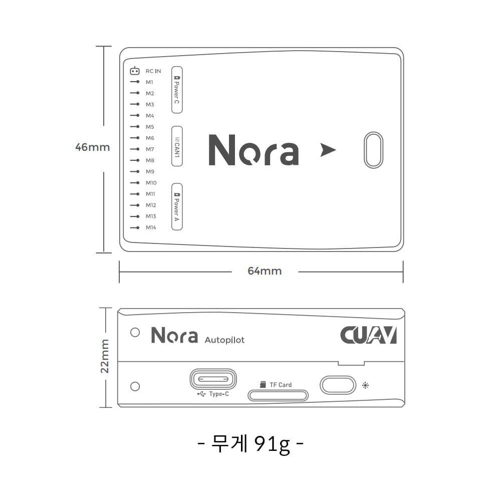 cuav,x7autopilot,x7오토파일럿,nora,노라,x7,px4,apm,비행컨트롤러,비행제어장치,픽스호크